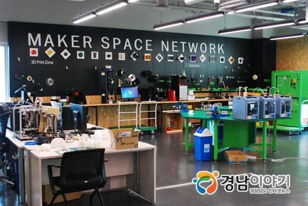 1김형도20151126경남창조경제혁신센터방문기사진10