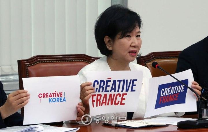 Creative-Korea-Slogan-Plagarized-Branding-in-Asia-