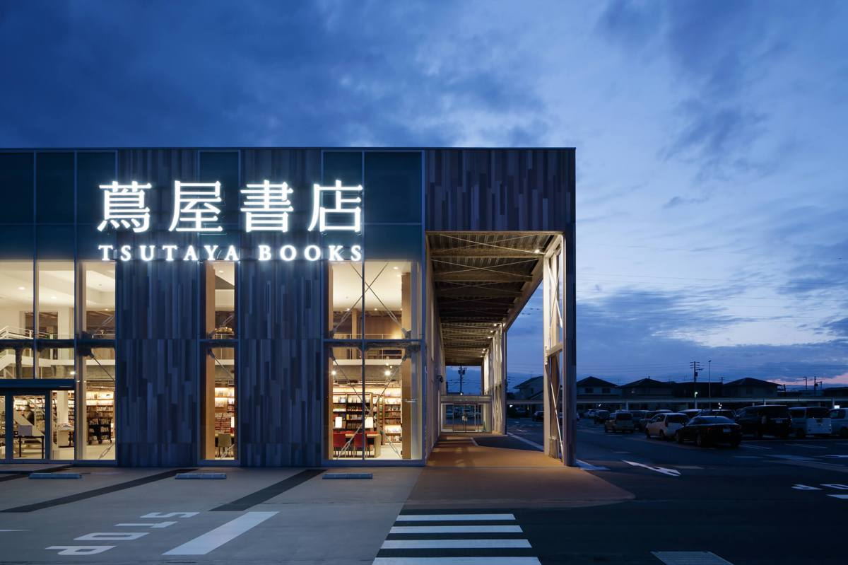 [츠타야(CCC) 효과], 일본 기업의 비즈니스 철학을 바꾸다!