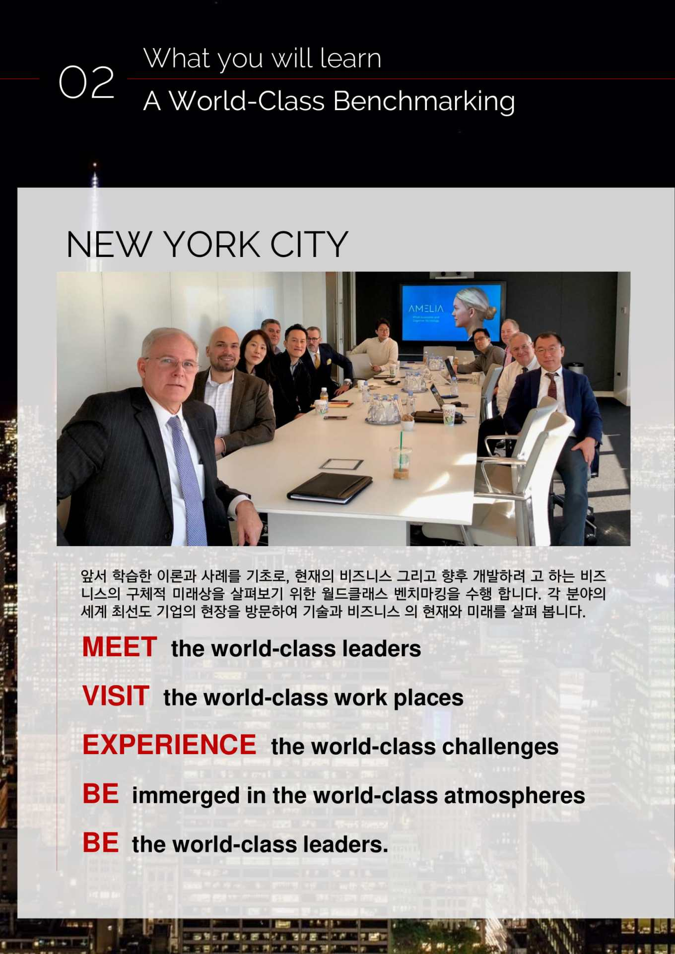 2-2_BC and Digital Business_NYC _korean.pptx-10