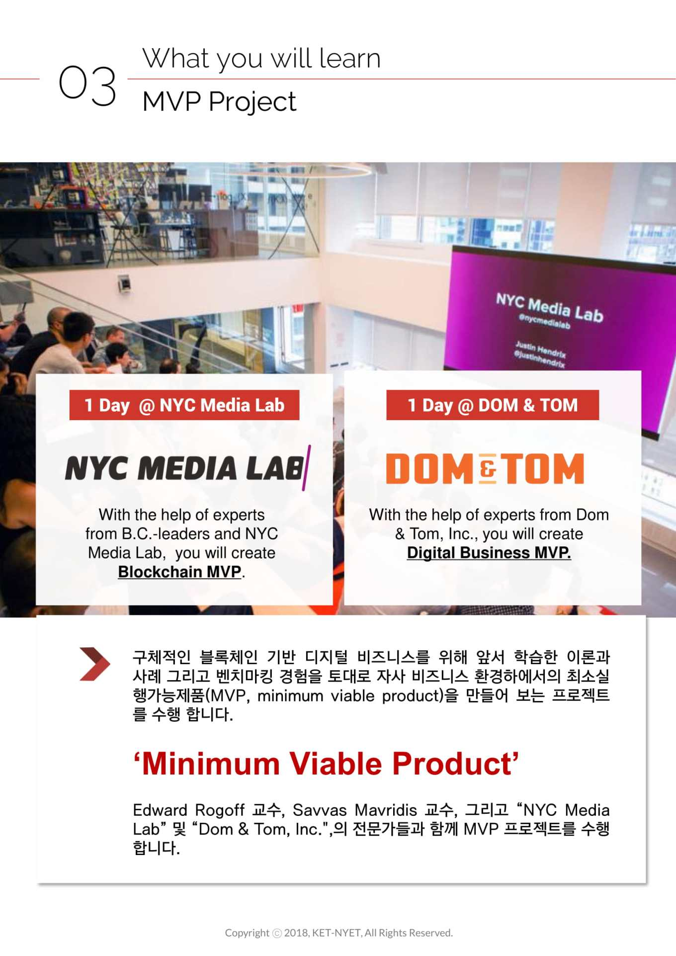 2-2_BC and Digital Business_NYC _korean.pptx-12